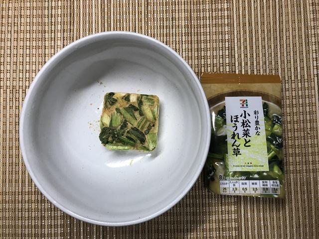 セブンプレミアム:彩り豊かな小松菜とほうれん草 味噌汁を器に移したところ