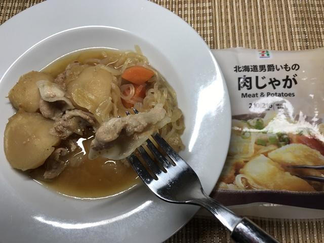セブンプレミアム:北海道男爵いもの肉じゃがをフォークですくったところ