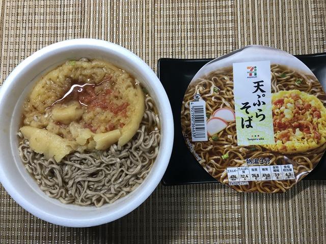 セブンプレミアム:天ぷらそばにお湯を入れたところ