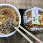 セブンプレミアム:天ぷらそばを箸でつまんだところ