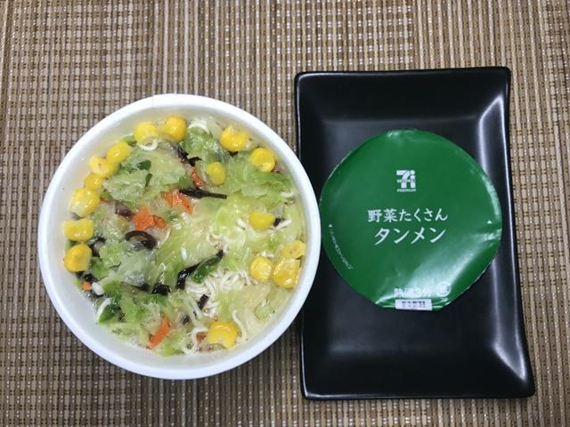 セブンプレミアム:野菜沢山タンメン お湯を注いで3分経ったところ