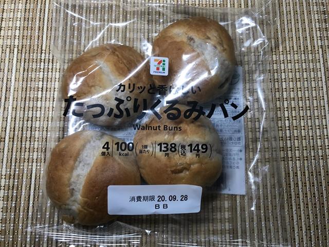セブンプレミアム:たっぷりくるみパン 表面