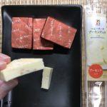 セブンプレミアム:ベビーチーズ アーモンド入りを切って持ったところ