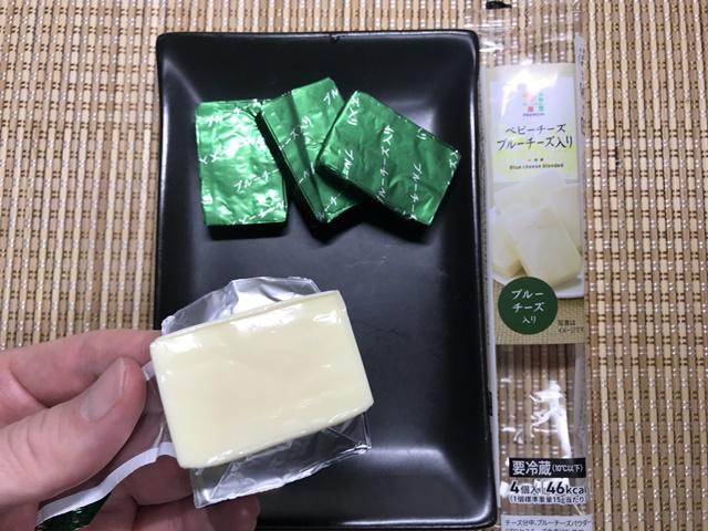 セブンプレミアム:ベビーチーズ ブルーチーズ入り 1つ手に持ったところ
