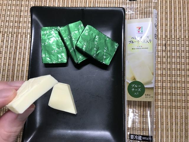 セブンプレミアム:ベビーチーズ ブルーチーズ入りを切ってつまんだところ
