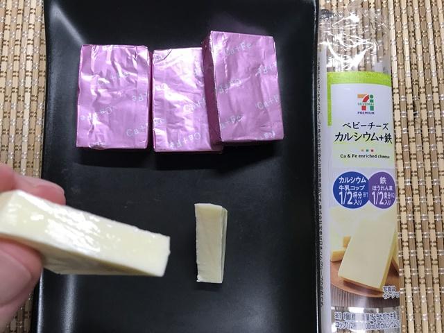 セブンプレミアム:ベビーチーズ カルシウム+鉄を切ってもったところ