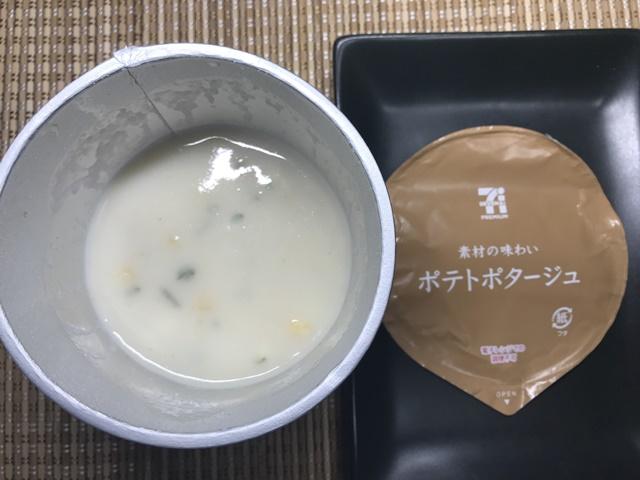 セブンプレミアム:ポテトポタージュ お湯を入れかき混ぜた物