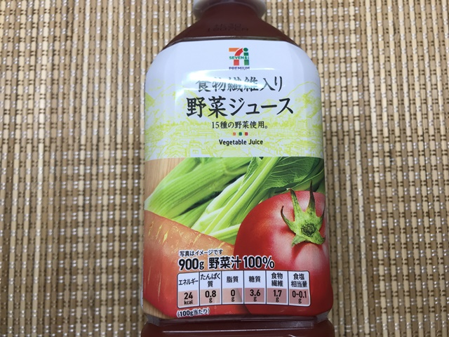 セブンプレミアム:野菜ジュース 表面