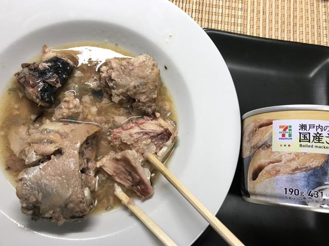 セブンプレミアム:国産さば水煮を箸でつまんだところ