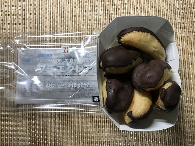 セブンプレミアム:シェアして食べるプチエクレア 袋を開けたところ