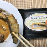 セブンプレミアム:国産いわしみそ煮を箸でつまんだところ