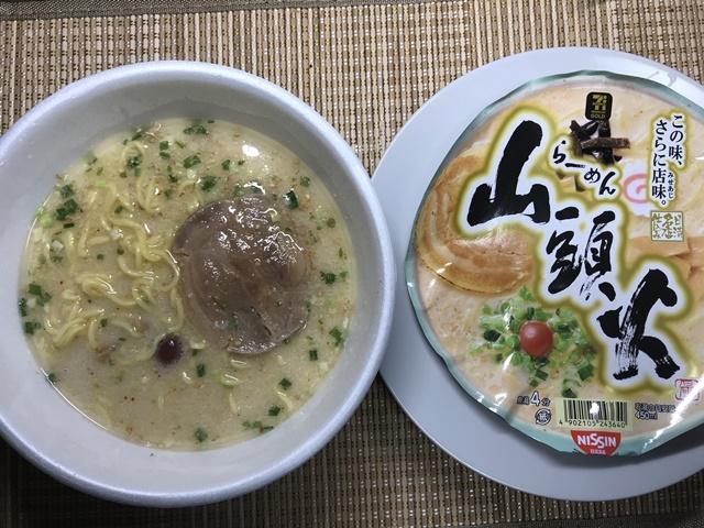 セブンプレミアム ゴールド:山頭火 旭川とんこつ塩 スープを入れて良くかき混ぜたところ