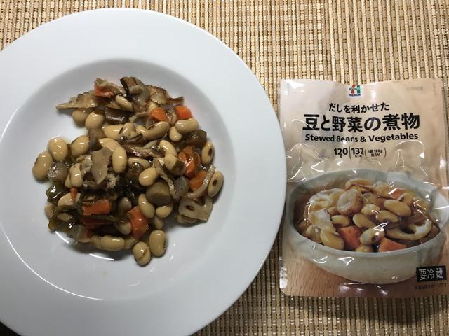 セブンプレミアム:豆と野菜の煮物をお皿に盛りつけたところ