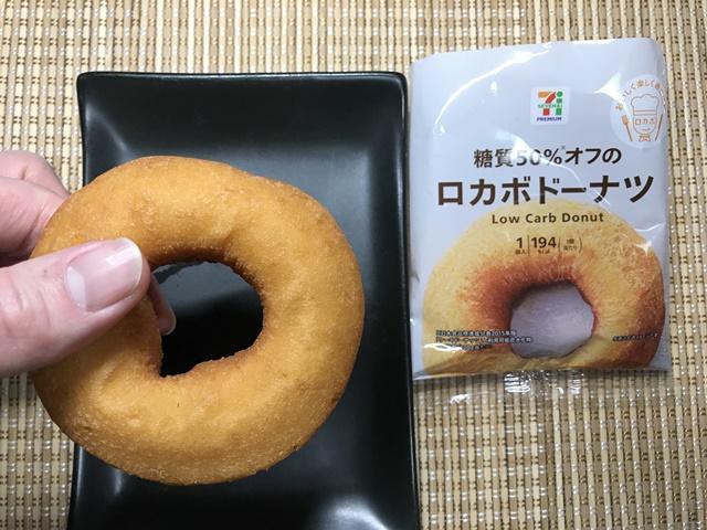 セブンプレミアム:糖質50%オフのロカボドーナツをつまんだところ