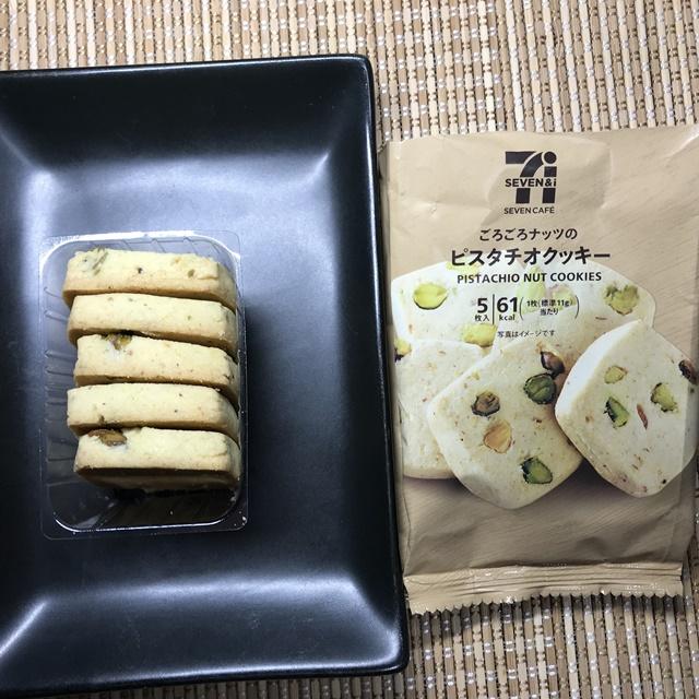 セブンカフェ:ピスタチオクッキー 商品画像袋を開けたところ